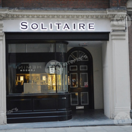 Solitaire Jewellers, London (4)