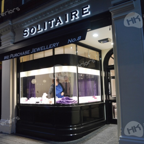 Solitaire Jewellers, London (3)