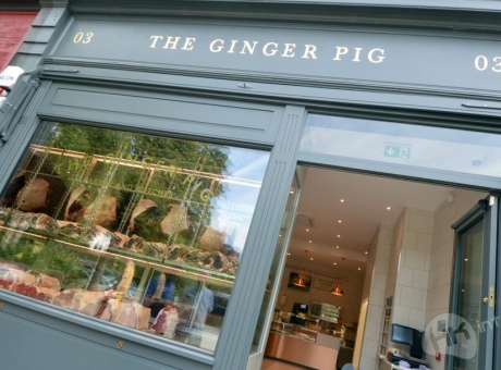 Ginger Pig Butchers Refit, London (2)